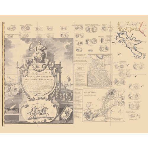 Greece - Vintage map print - pieces 4, 5 and 6